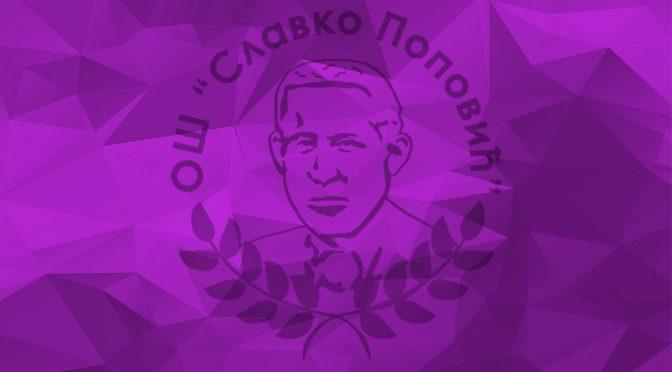 Радионица  БОНТОН-ПРАВИЛА ЛЕПОГ ПОНАШАЊА