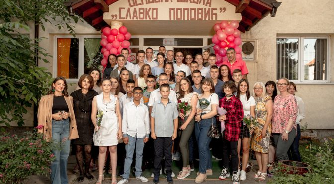 """Матура ОШ """"Славко Поповић"""" – Генерација 2006/2007"""