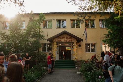 Фотографије школе